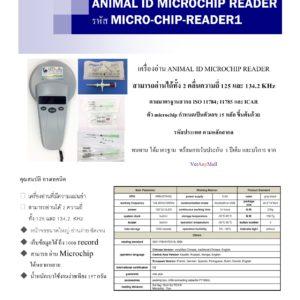 Microship Reader