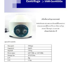 Centrifuge D40