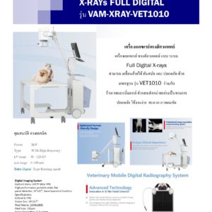 X-RAYs FULL DIGITAL รุ่น VAM-XRAY-VET1010