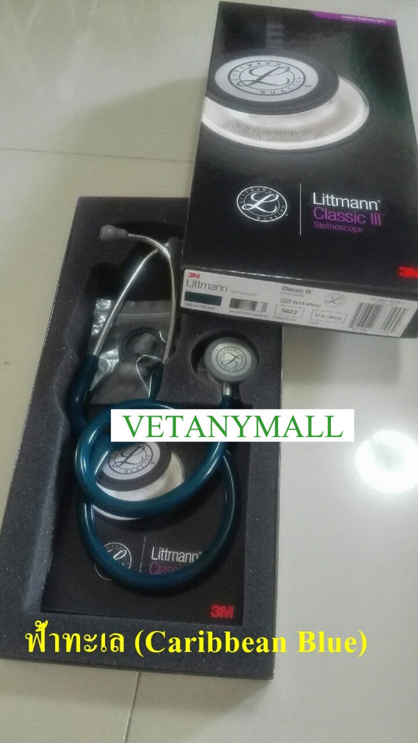 Stethoscope Littmann Classic 3M