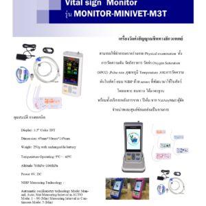 MONITOR-MINIVET-M3T