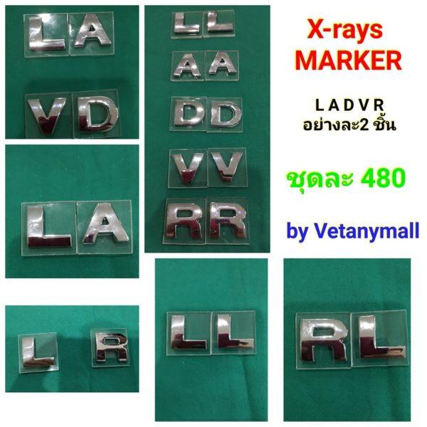 XR-MARKER-SET